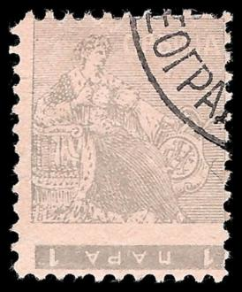 Philately (0)